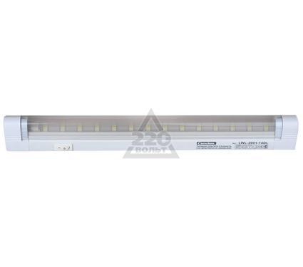 Светильник CAMELION LWL-2001-14DL