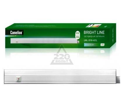 Светильник CAMELION LWL-2010-40CL