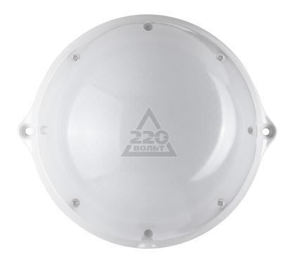 Светильник настенно-потолочный GENILED Сфера-11 4700K 11W