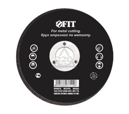 Круг отрезной FIT 37117