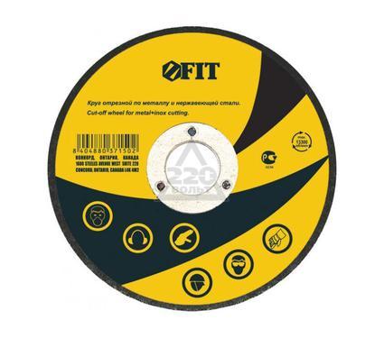 Круг отрезной FIT 37164