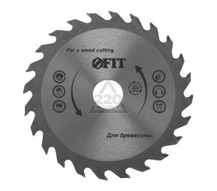 Диск пильный твердосплавный FIT 37738