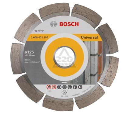 Круг алмазный BOSCH Standard for Universal  125 Х 22 сегмент