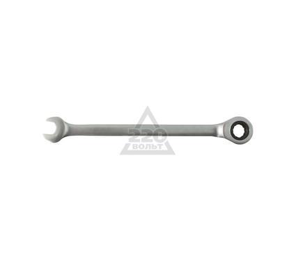 Ключ гаечный комбинированный с трещеткой 15х15 FIT 63465