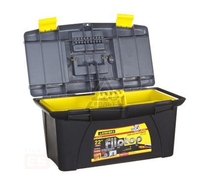 Ящик для инструментов STAYER 2-38015-22