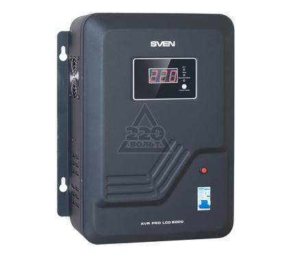Стабилизатор напряжения SVEN AVR PRO 8000