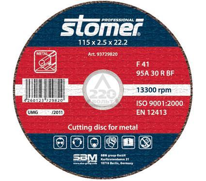Круг отрезной STOMER CD-115