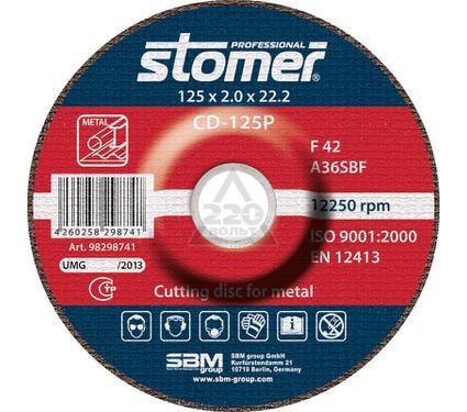 Круг отрезной STOMER CD-125P