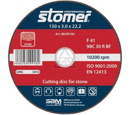 Круг отрезной STOMER CS-150