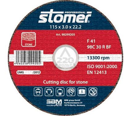 Круг отрезной STOMER CS-115