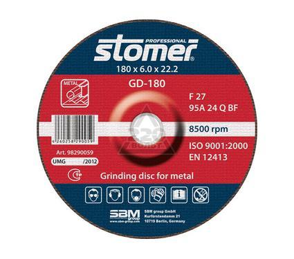 Круг зачистной STOMER GD-180