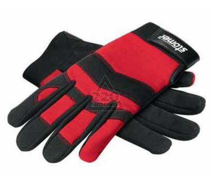 Перчатки STOMER Ultra Protect XXL