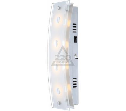 Светильник настенно-потолочный GLOBO KADIRA 48540-4