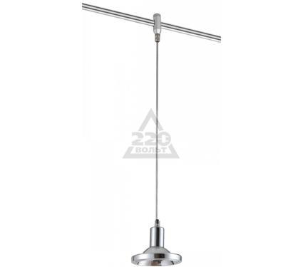 Светильник подвесной GLOBO KIROGI 56453-1H