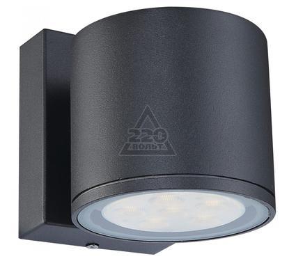 Светильник уличный GLOBO CARPO 34265-1
