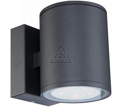 Светильник уличный GLOBO CARPO 34265-2