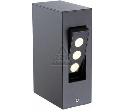 Светильник уличный GLOBO NARVI 34275