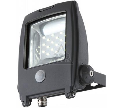 Светильник уличный GLOBO PROJECTEUR I 34218S