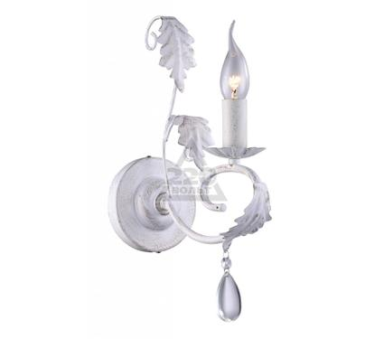Бра ARTE LAMP A1777AP-1WG