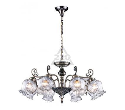 Люстра ARTE LAMP A2075LM-8AB