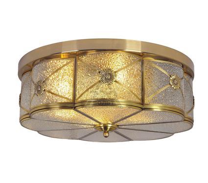 Люстра ARTE LAMP A9055PL-4AB