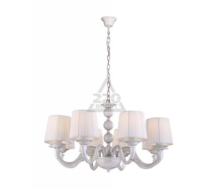 Люстра ARTE LAMP A9395LM-8WG