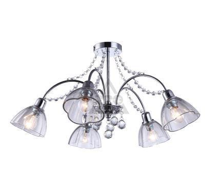 Люстра ARTE LAMP A9559PL-5CC