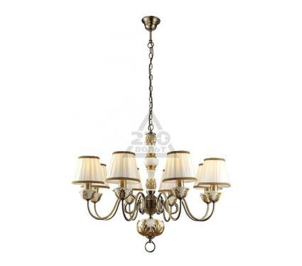 Люстра ARTE LAMP A9570LM-8WG