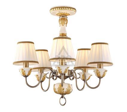 Люстра ARTE LAMP A9570PL-5WG