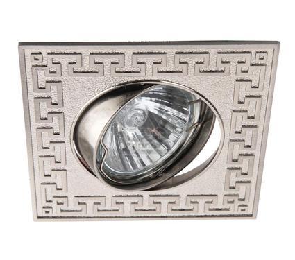 Светильник встраиваемый ARTE LAMP A2107PL-3SS
