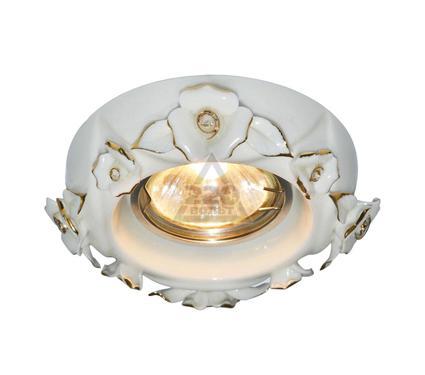 Светильник встраиваемый ARTE LAMP A5230PL-1WG