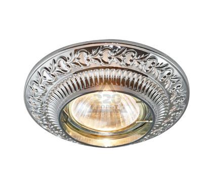 Светильник встраиваемый ARTE LAMP A5280PL-1CC