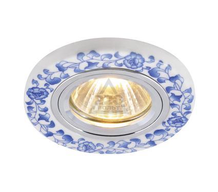 Светильник встраиваемый ARTE LAMP A7035PL-1WH