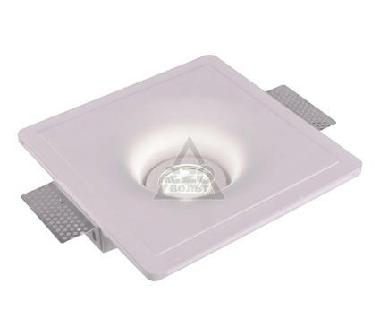 Светильник встраиваемый ARTE LAMP A9410PL-1WH