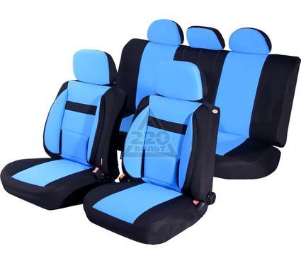 Чехол на сиденье SENATOR Jacquard Nebraska Blue