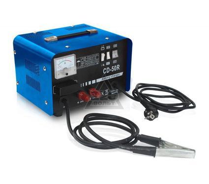 Устройство пуско-зарядное AURORA START 50R BLUE