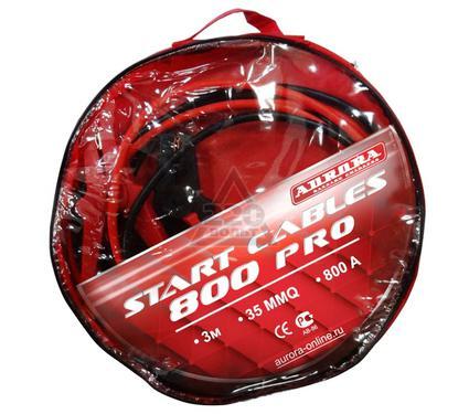Провода для прикуривания AURORA START CABLES 800 PRO
