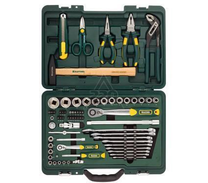 Набор инструментов KRAFTOOL 27977-H70