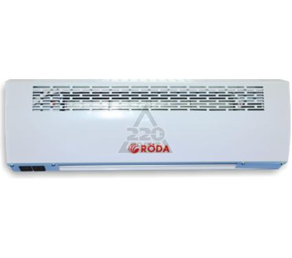 Тепловая завеса RODA RT-3S