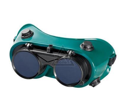 Очки защитные MATRIX 89148