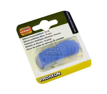 Набор PROXXON 28293
