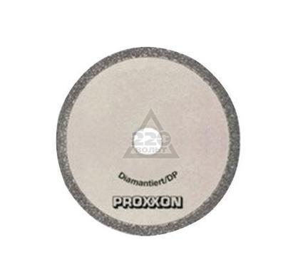 Круг алмазный PROXXON 28902