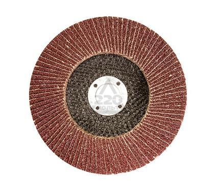 Круг Лепестковый Торцевой (КЛТ) ЛУГА-АБРАЗИВ КЛТ1 150 Х 22 Р120 (№12)