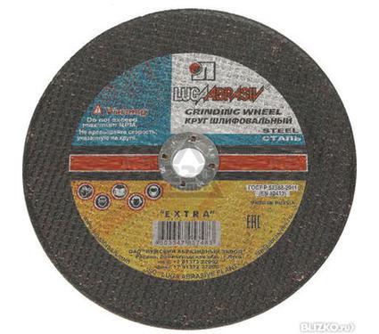 Круг шлифовальный ЛУГА-АБРАЗИВ 3  250 Х 10 Х  32 14А 40 O,P.Q (40СТ) В