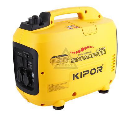 Бензиновый инверторный генератор KIPOR IG 2000