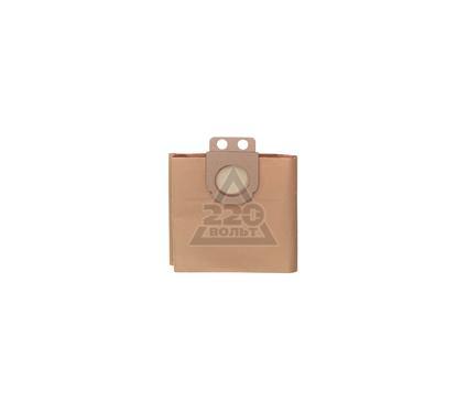 Мешок METABO 631754000  для пылесосов AS1200/ASA1201, 20 л, 5 шт.