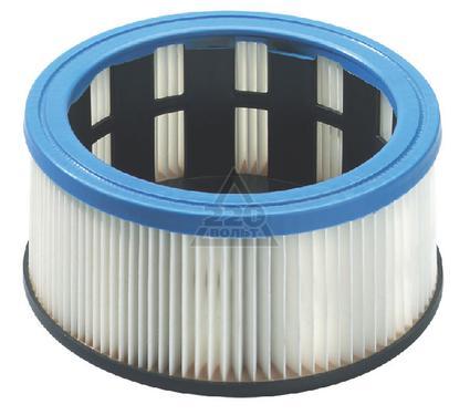 Фильтр METABO 631753000  для пылесосов AS1200/ASA1201/ASA1202, складчатый