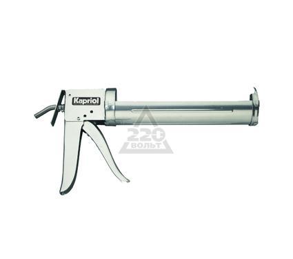 Пистолет для герметика KAPRIOL 25242