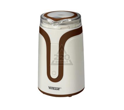 Кофемолка VITESSE VS-275