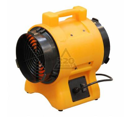Вентилятор MASTER BL 6800